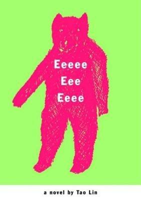Eeeee Eee Eeee by Tao Lin