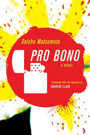 Pro Bono by