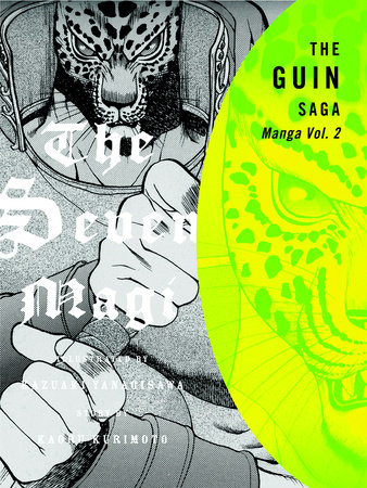 The Guin Saga Manga: Book Two: The Seven Magi by Kaoru Kurimoto