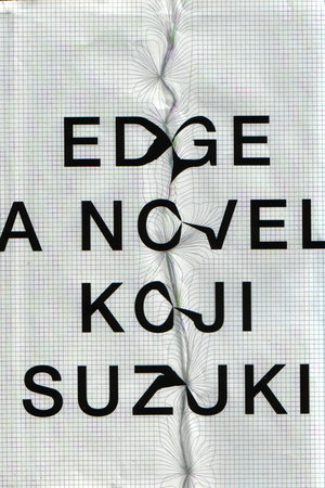 Edge by Koji Suzuki