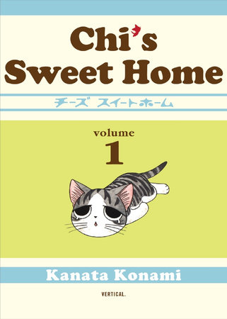 Chi's Sweet Home, volume 1 by