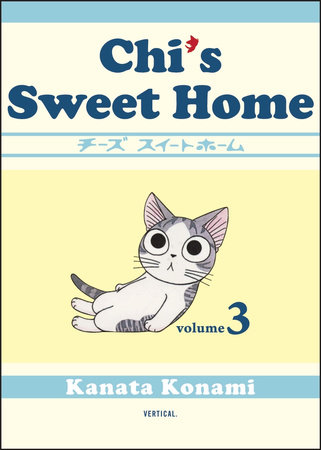 Chi's Sweet Home, volume 3 by