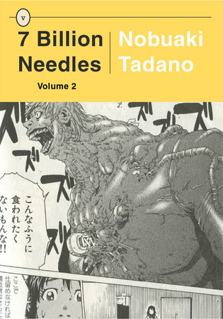 7 Billion Needles, Volume 2 by