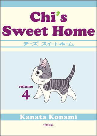 Chi's Sweet Home, volume 4 by