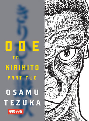 Ode to Kirihito, Part 2 by Osamu Tezuka
