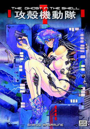 The Ghost in the Shell Volume 1 by