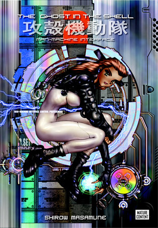 The Ghost in the Shell Volume 2 by Shirow Masamune