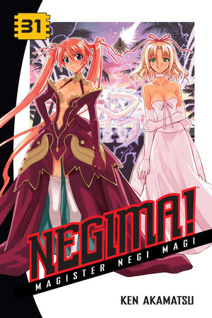 Negima! 31 by Ken Akamatsu
