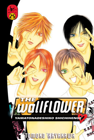 The Wallflower 25 by Tomoko Hayakawa