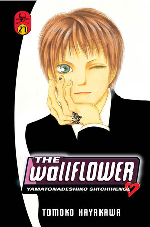 The Wallflower 27 by Tomoko Hayakawa