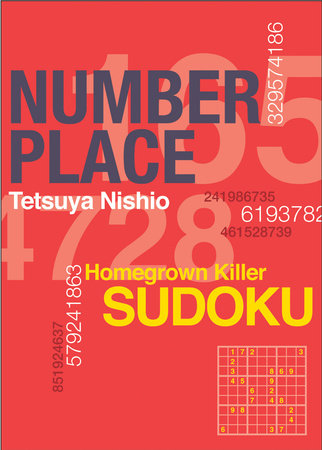 Number Place: Red by