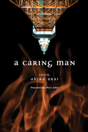 A Caring Man by