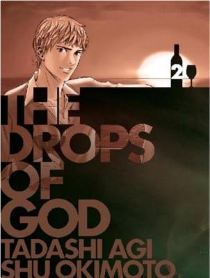 Drops of God, Volume '02 by Tadashi Agi