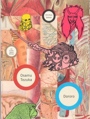 Dororo by Osamu Tezuka