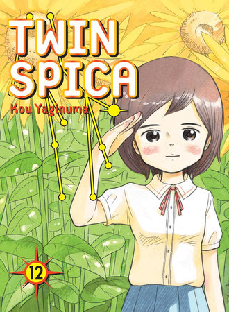 Twin Spica: Volume 12 by Kou Yaginuma
