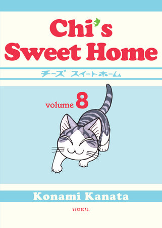 Chi's Sweet Home, volume 8 by Konami Kanata