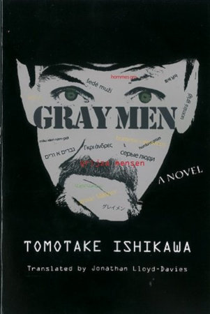 Gray Men by
