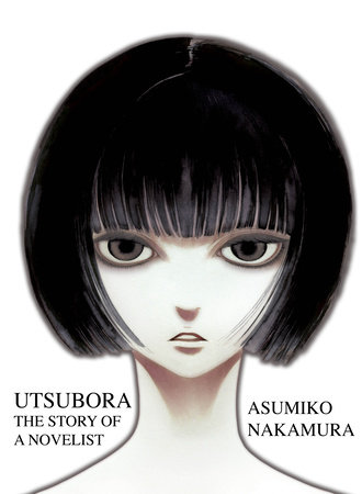 Utsubora - The Story of a Novelist by