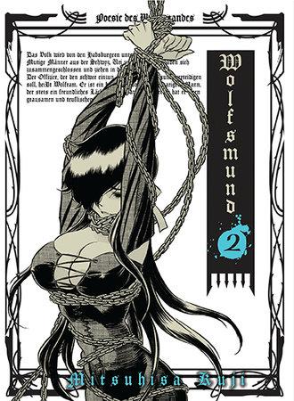 Wolfsmund, Vol 2 by Mitsuhisa Kuji