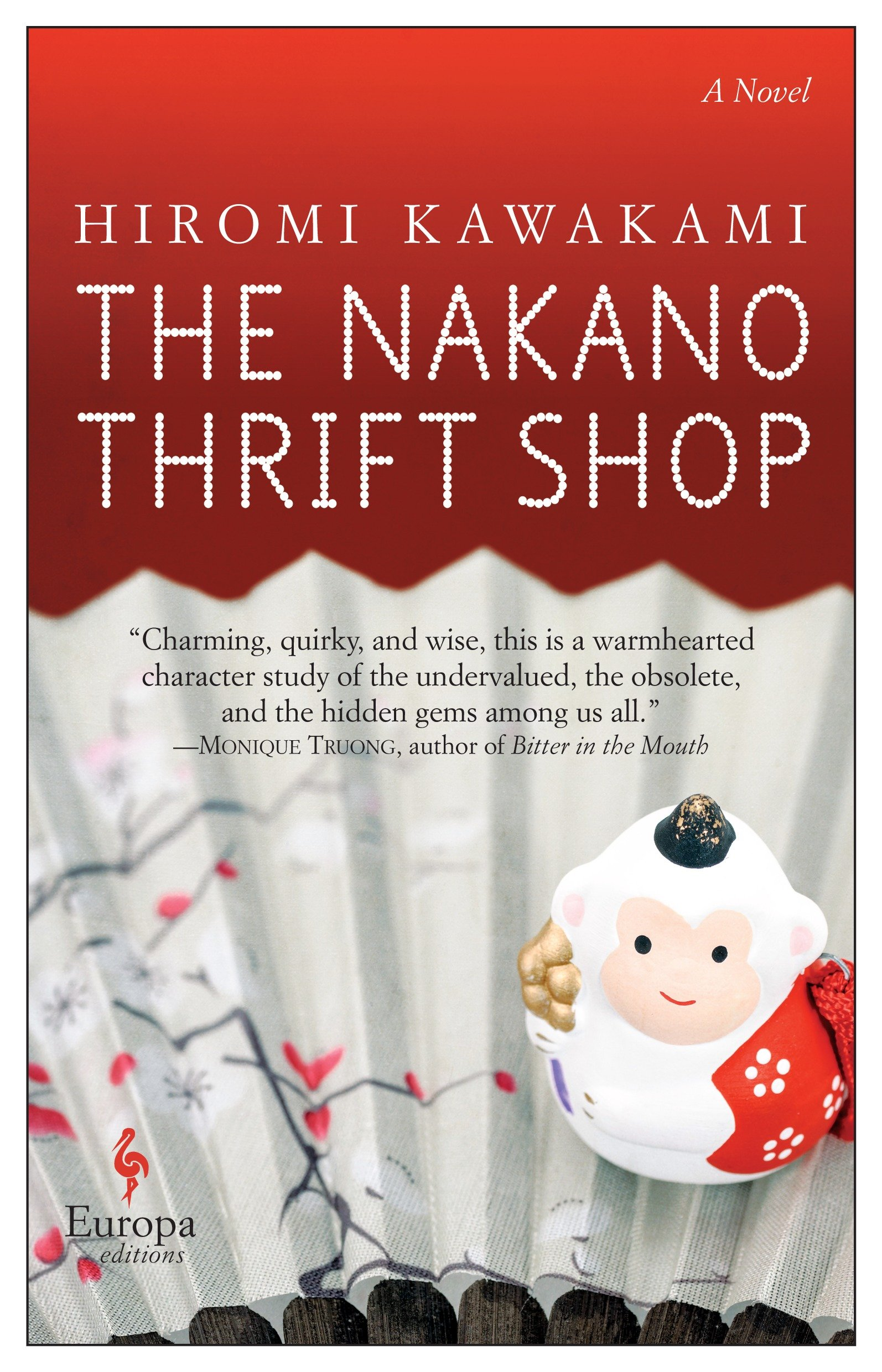 Nakano Thrift Shop