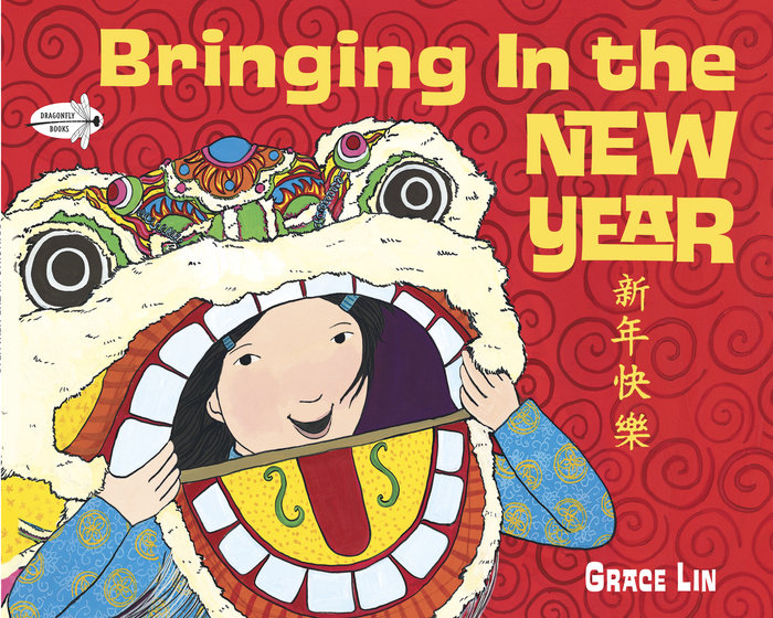 Cover of Bringing In the New Year