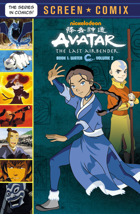 Cover of Avatar: The Last Airbender: Volume 2 (Avatar: The Last Airbender)