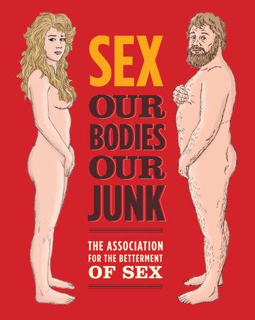Секс в органах