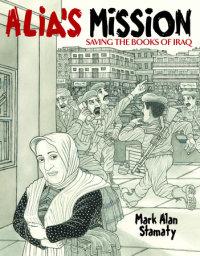 Cover of Alia\'s Mission cover