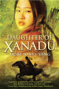 Cover of Daughter of Xanadu cover