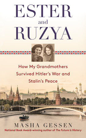 Ester and Ruzya book cover