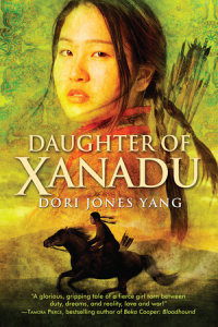 Cover of Daughter of Xanadu