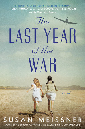 Cover image for The Last Year of the War