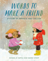 Cover of Words to Make a Friend