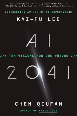 AI 2041