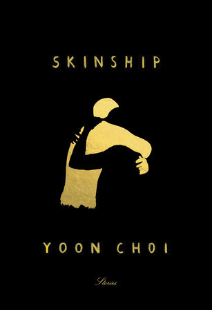 Cover image for Skinship