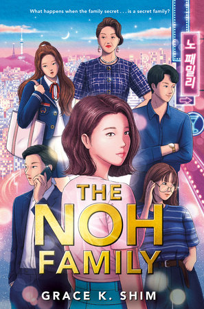 The Noh Family
