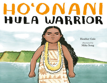 Ho'onani: Hula Warrior