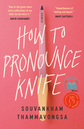 Image result for HOW TO PRONOUNCE KNIFE by SOUVANKHAM THAMMAVONGSA