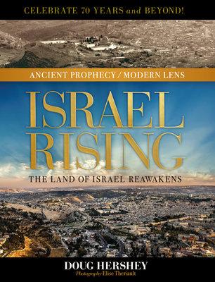 Israel Rising