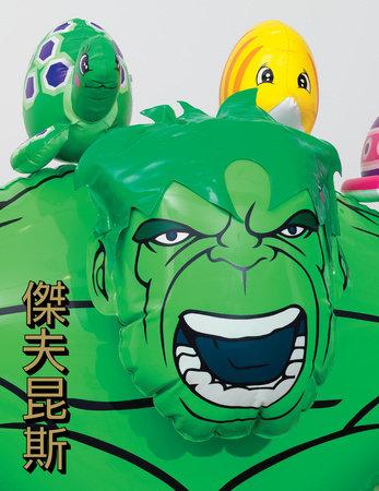 Jeff Koons: Hulk Elvis