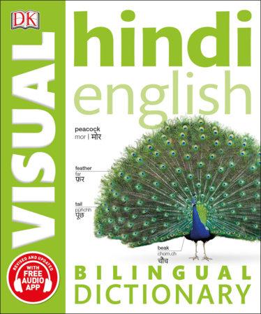 Hindi-English Bilingual Visual Dictionary