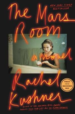 Cover of The Mars Room