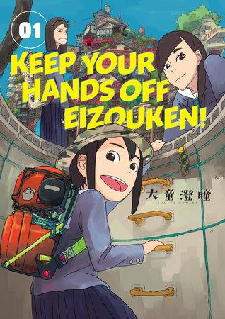 Keep Your Hands Off Eizouken! Volume 1