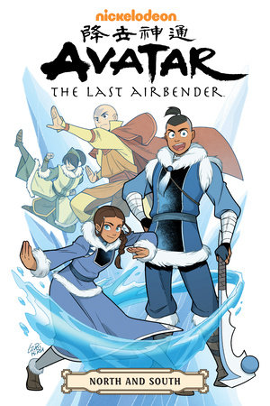 Avatar: The Last Airbender--North and South Omnibus
