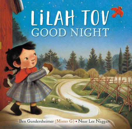 Lilah Tov Good Night