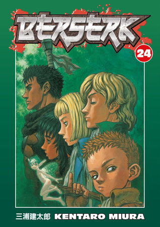 Berserk Volume 24