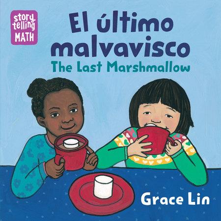 El último malvavisco / The Last Marshmallow