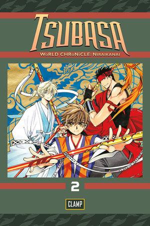 Tsubasa: WoRLD CHRoNiCLE 2