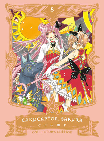 Cardcaptor Sakura Collector's Edition 8