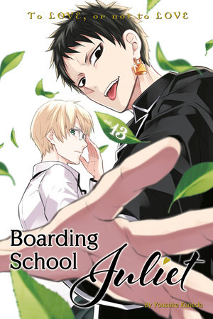Boarding School Juliet 13